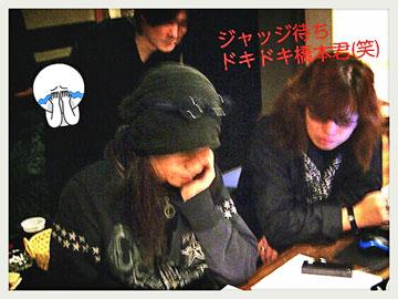 今年最後 「師走」←(しそう<笑)締めのラストスパート中!!_b0183113_1650524.jpg