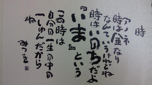 a0128217_14551838.jpg