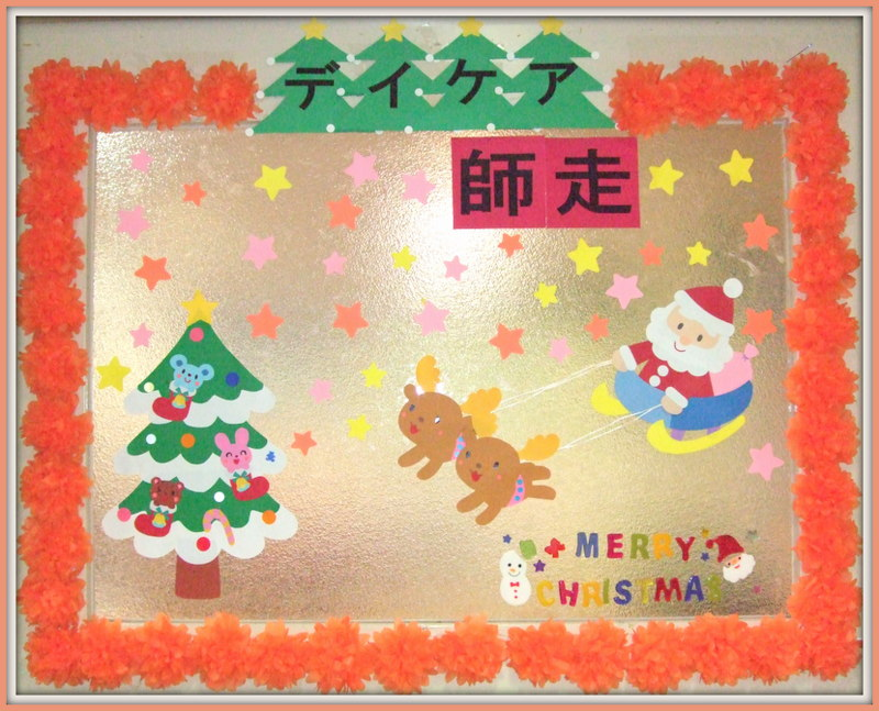 クリスマスの準備_c0221418_2051389.jpg