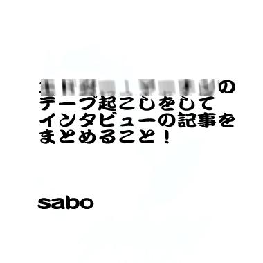 b0074921_231753.jpg
