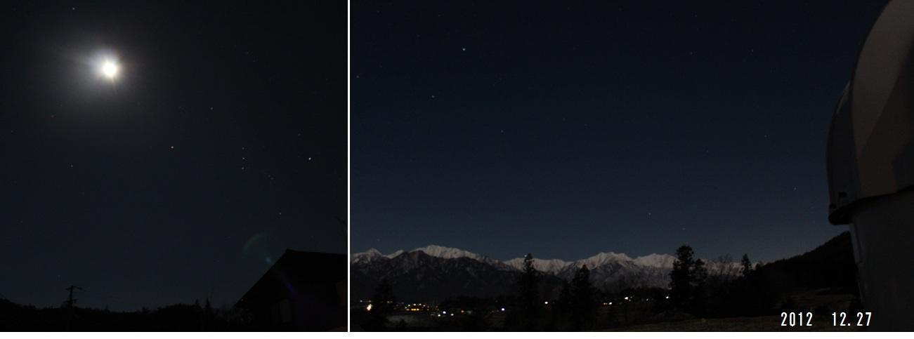 安曇野 その4月と星の空_a0212730_21331015.jpg