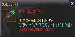 f0231633_3422799.jpg