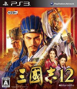 PS3®/Wii U™ 版『三國志12』オンライン対戦用武将カード追加第2 弾及び第3 弾!_e0025035_0155621.jpg