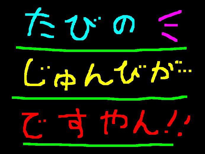 f0056935_1636087.jpg
