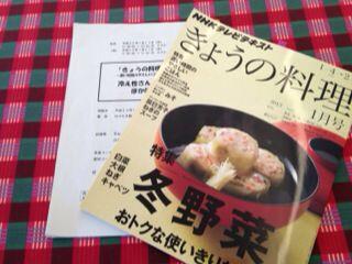 NHKきょうの料理 TV収録_e0134337_7383530.jpg