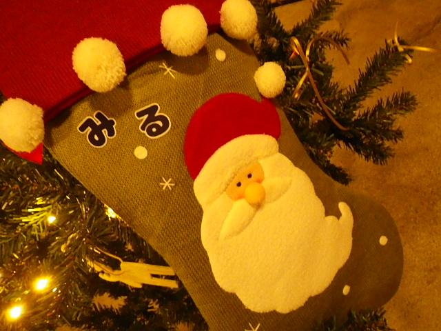 ☆クリスマスプレゼント☆_b0207642_22493878.jpg