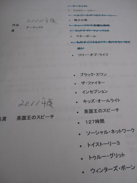 戴きものと映画鑑賞_a0279743_16562970.jpg