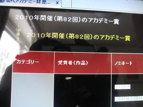 戴きものと映画鑑賞_a0279743_1656694.jpg