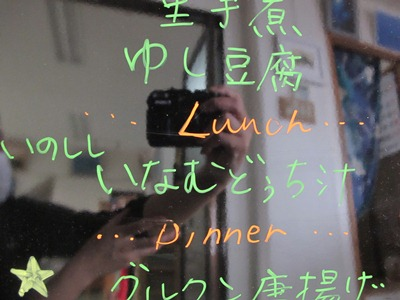 b0158746_16544176.jpg