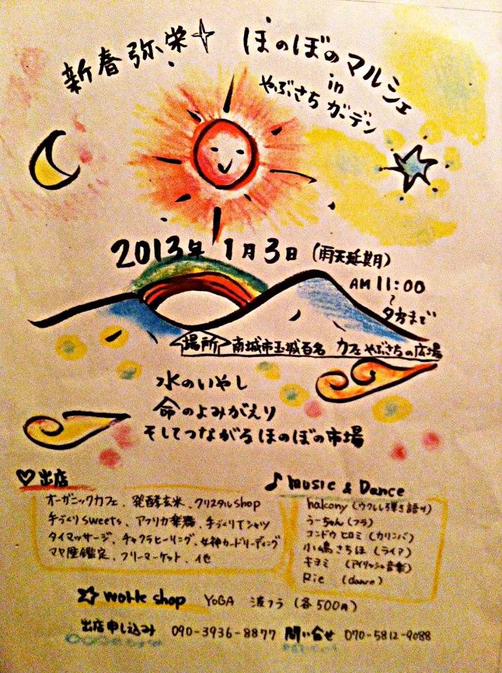 c0069848_703599.jpg