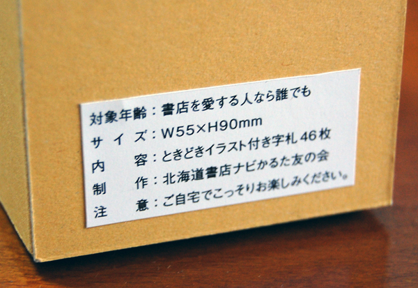 f0189650_185137.jpg