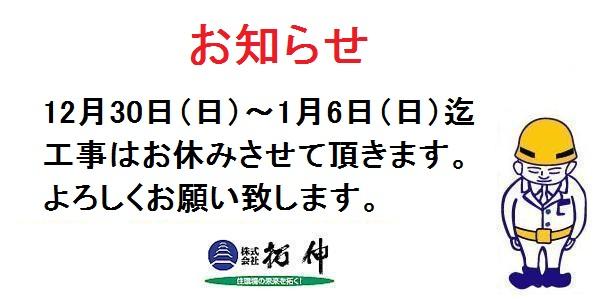 b0215856_1727294.jpg