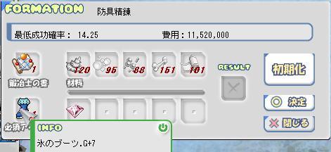 b0062457_14172781.jpg