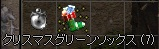 a0201367_2564465.jpg
