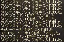 a0201367_3184326.jpg