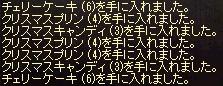 a0201367_32305.jpg