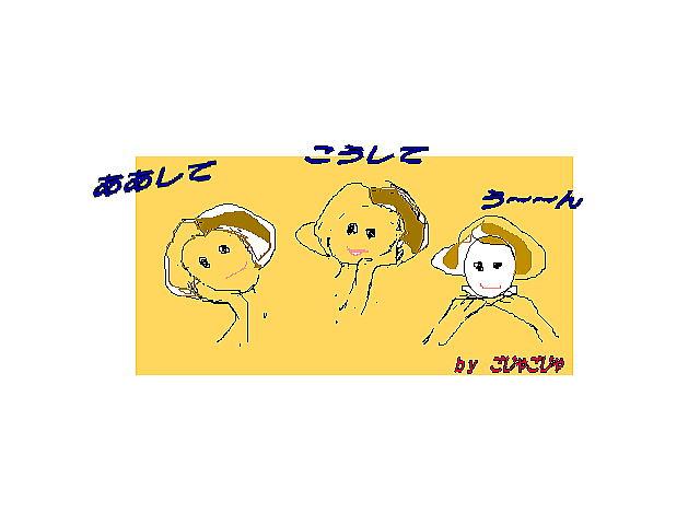 b0189573_2237199.jpg