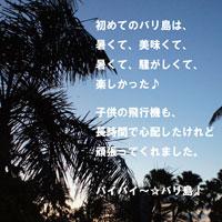 b0035275_1842781.jpg