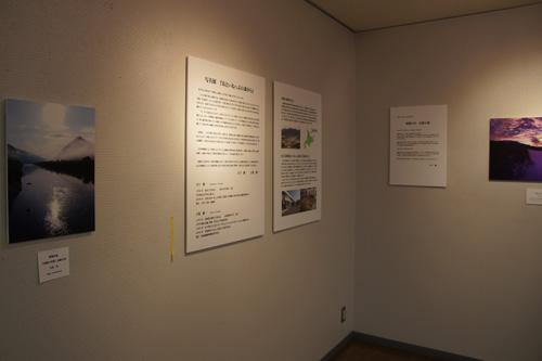 回顧2012 写真展「おといねっぷの森から」_b0108779_2064947.jpg