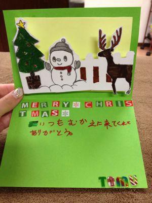 クリスマス☆☆☆_e0231482_16361030.jpg