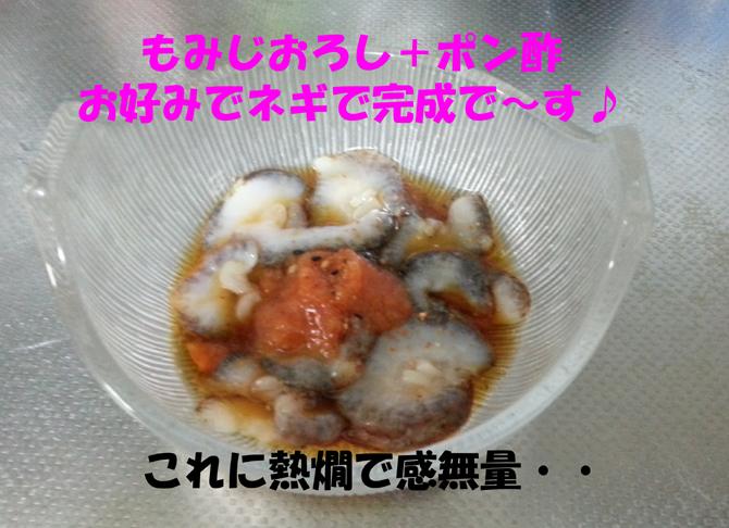 f0183484_231787.jpg