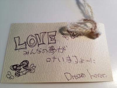 サンタルシアのメッセージツリー☆2012_e0120789_16405955.jpg