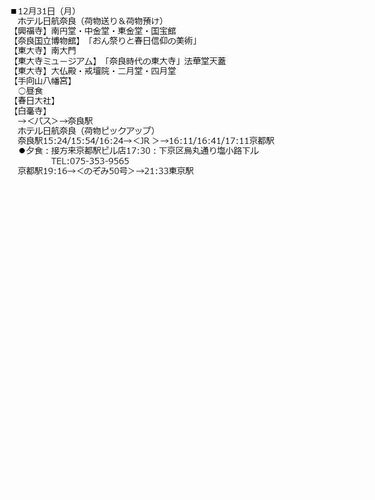 f0120102_11174623.jpg