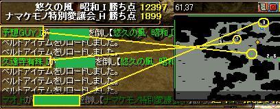 d0081603_18465951.jpg