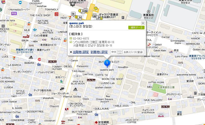 Rain チャンオン 昌城山アートホール出演_c0047605_811732.jpg