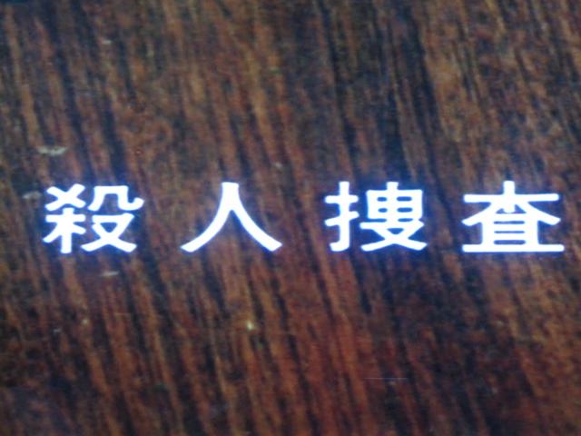 b0042308_2044473.jpg