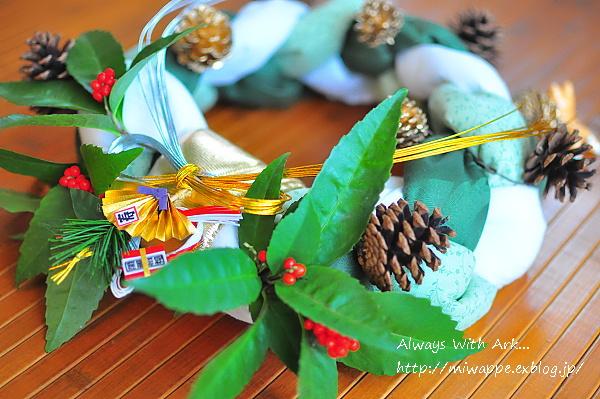 Special Thanks!2012_e0005411_13532567.jpg