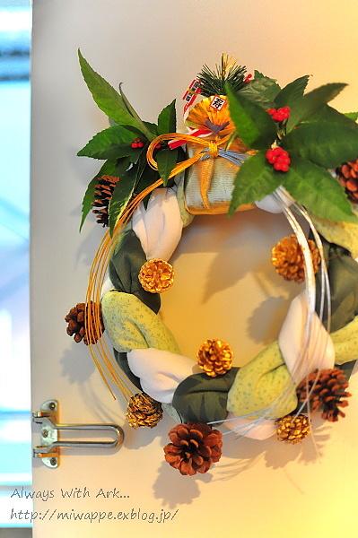 Special Thanks!2012_e0005411_1630442.jpg