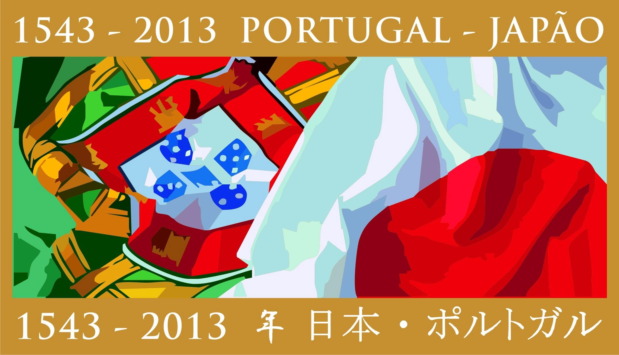 "♬GUITARRA PORTUGUESA〜""ポルトガル・ギターの名手たち"" _b0032617_161686.jpg"