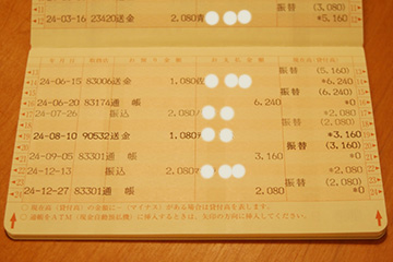 ポストカード収支及び募金のご報告(06)(宮古報告)_b0259218_6472761.jpg