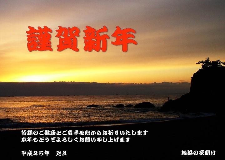 a0300121_13313637.jpg