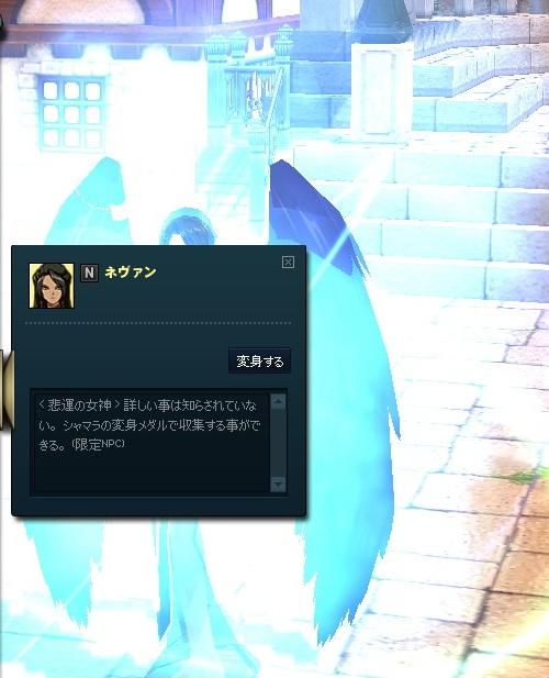 a0288130_701547.jpg