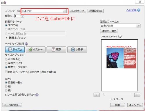 c0240934_17484574.jpg