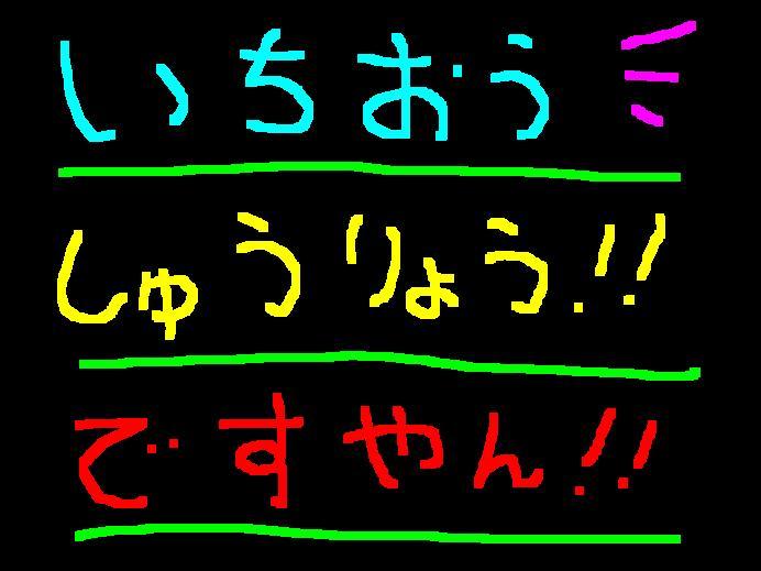 f0056935_17514290.jpg