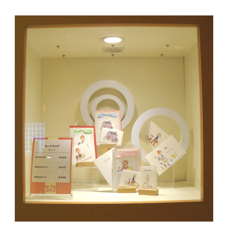 東京丸ビル「カードテリア」さん_d0254738_23585267.jpg