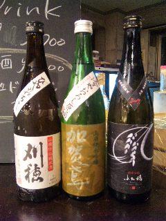 「飲んで、笑って、踊って、大忘年会!」藤沢SON四郎 at インタープレイ!_a0103940_18511835.jpg