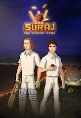 インド版「巨人の星」 Suraj The Rising Star 動画のクリケット掲示板_e0192740_1553434.jpg