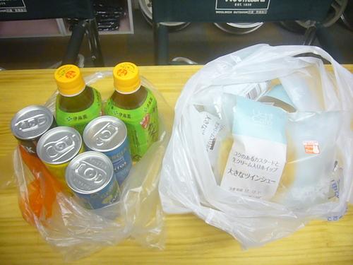 貰い物が多い一日でした!!   S・D-76   北海道札幌北広島_a0196542_18282757.jpg