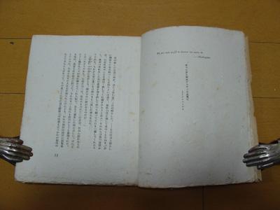 b0081843_19373437.jpg