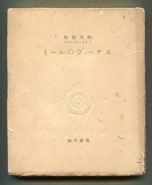 b0081843_19375240.jpg