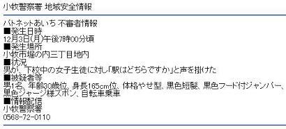 a0232045_1261120.jpg