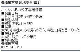 a0232045_1262992.jpg