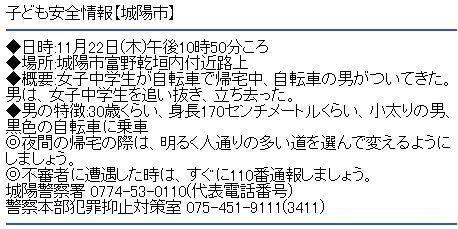 a0232045_1264488.jpg