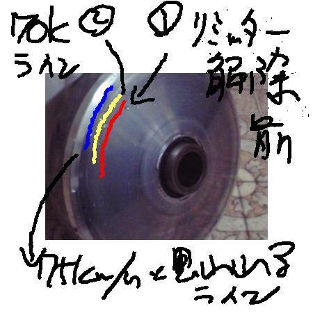e0162050_2354548.jpg