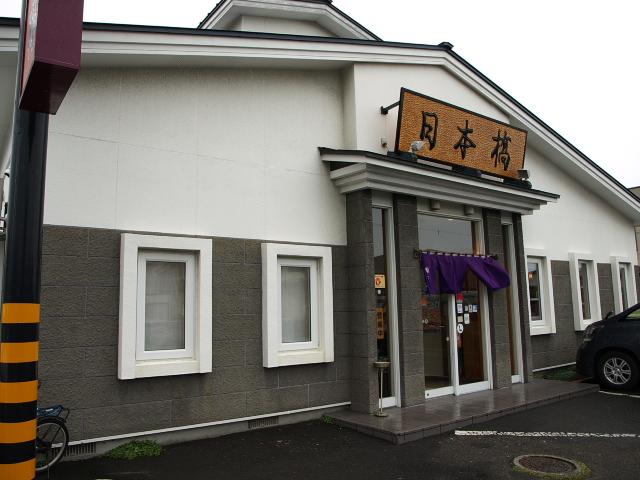 日本橋 その21_d0153062_9165355.jpg