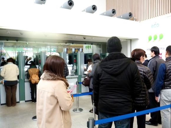 銀行さんは28日で最後の営業でした_d0162564_17235075.jpg